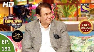 The Kapil Sharma Show New Season - दी कपिल शर्मा शो नई सीजन - EP 192 - 2nd Oct, 2021 - Full Episode