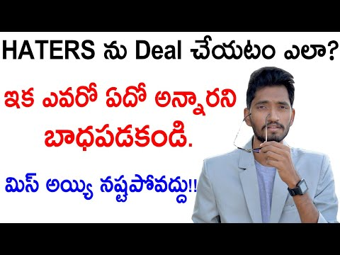 How To Deal With Haters and Jealous People - In Telugu | Naveen Mullangi