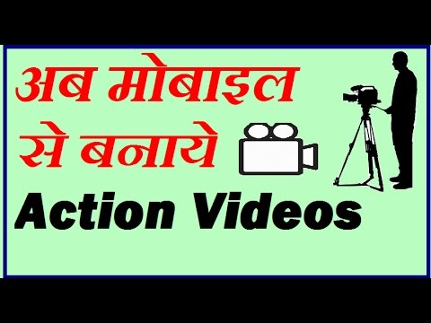 How To Make Animated Action Movie - Hindi