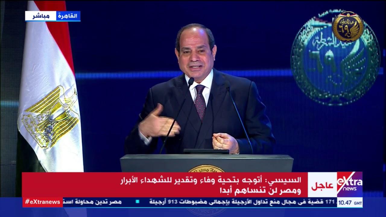 الآن|  الرئيس السيسي: نستهدف الانتهاء من مشروع تطوير قرى الريف المصري خلال 3 سنوات