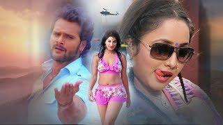 नई रिलीज़ भोजपुरी मूवी 2019, #Khesari lal Yadav, #Rani Chatterjee, Superhit Romantic Bhojpuri | wwr