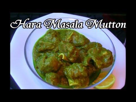 Hara Masala Mutton