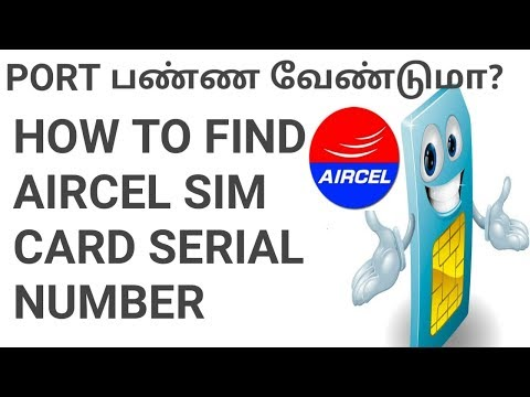 HOW TO FIND AIRCEL SIM  CARD SERIAL NUMBER & PORT