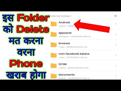 What Is Android Folder In Phone?What Happens IF We Delete This Folder?