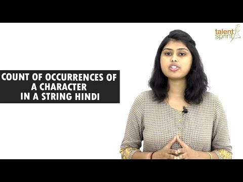 Count of Occurrences of a Character in a String Hindi