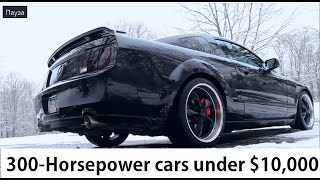Top 5 - 300 horsepower cars you can snag for under $10,000