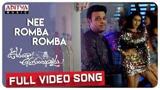 Nee Romba Romba Full Video Song   Ooranthaa Anukuntunnaru   Nawin Vijaya Krishna, Srinivas Avasarala