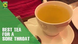 Best Tea for a Sore Throat |Totkay | MasalaTV