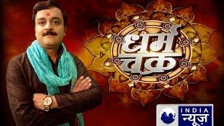 Sapne Me Gada Dhan Dekhna, Hastrekha Se Samriddhi va Nails Nakhun Bataye Bhavishya, Bhagya