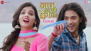 Jaat Na Poocho Prem Ki - Lyrical -  &TV | Yasser Desai & Aishwarya | Ajay Atul | Amjad Nadeem Aamir
