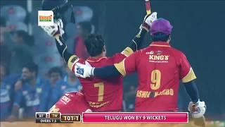 Sachiin J Joshi Innings Highlights | Telugu Warriors VS Bengal Tigers | CCL T10 Blast 2017