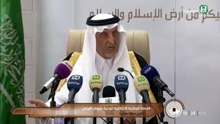 الأمير #خالد_الفيصل معلقاً على رجل الأمن الذي خلع حذاؤه لحاجة مسنة
