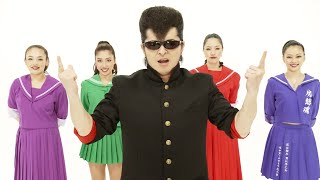 Download 氣志團 / One Night Carnival振付映像 Video