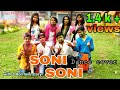 Soni Soni Full Song Mohabbatein DANCE COVER A HOLI LOVE STORY HOLI SONG BY PRATIK N GROUP mp3