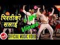 New Nepali Lok Dohori 20732016 Piratiko Salai Kamal Sunar Mu