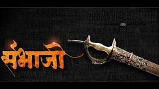 छत्रपति संभाजी महाराज - Chatrapati Sambhaji Maharaj Whatsapp Status - Maratha
