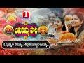 Download TNews Bathukamma Song 2018 | Mittapalli Surender | T News live Telugu In Mp4 3Gp Full HD Video