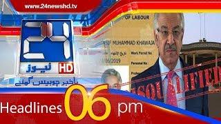 News Headlines | 06:00 PM |  26 April 2018 | 24 News HD