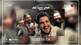 قاسم السلطان - حسين الغزال - احمد فاضل - كرار صلاح -  هلا اسيا (المنتخب العراقي- كأس اسيا ) | 2019