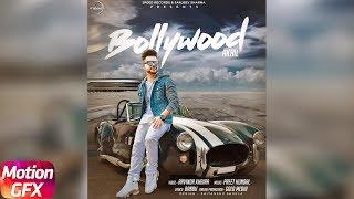 Motion Poster   Akhil   Bollywood   Preet Hundal   Arvindr Khaira   Releasing on 13th Dec. 2017