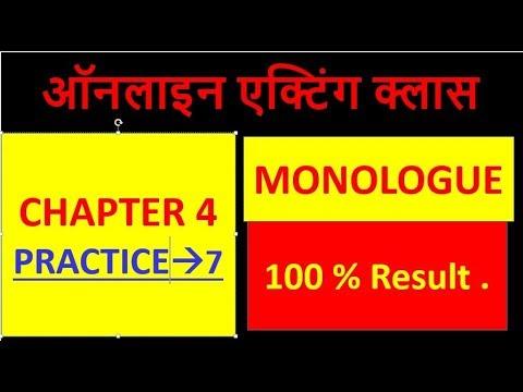 Chapter 4: Practice 7 :Monologue :Sad :Online Acting CLASSES Call +91-  7219533205 : SuccessGate