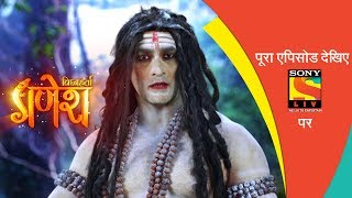 Vighnaharta Ganesh - विघ्नहर्ता गणेश - Ep 482 - 26th June, 2019