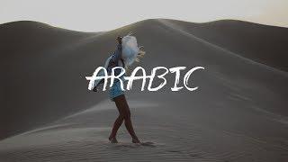 Anubis Trap - Nefertari [ Arabic Trap Music 2018 ] ⚡