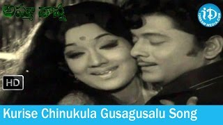 Kurise Chinukula Gusagusalu Song - Amma Nanna Movie Songs - Krishnam Raju - Prabha