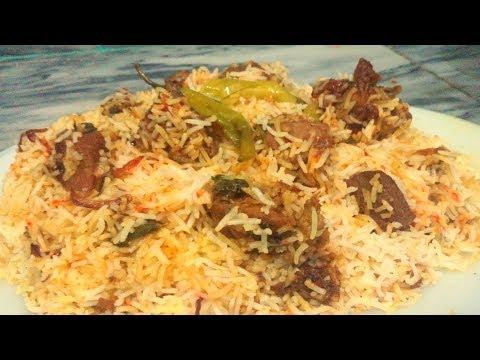 Beef Biryani Recipe | Gosht Ki Biryani | How To Make Beef Biryani | Jairy's Cook Book