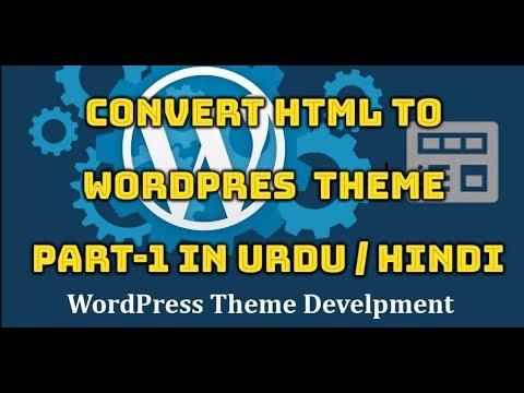 Convert html to WordPress theme in urdu hindi part 1