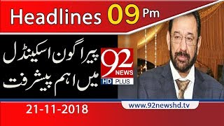 News Headlines | 9:00  | 21 Nov 2018 | Headlines | 92NewsHD