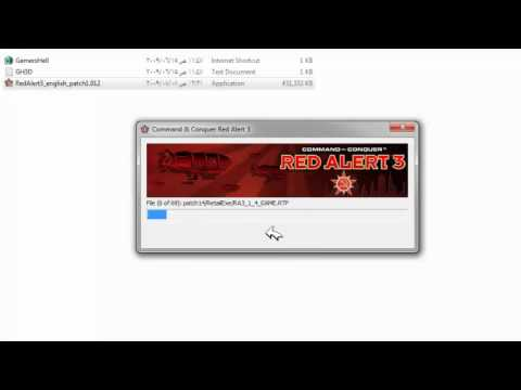 لعب لعبة red alert 3 اونلاين تحميل patch 1.12