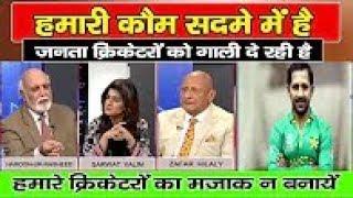 Pakistani Koum Ko Laga Sadma   Pak Media On India Latest  