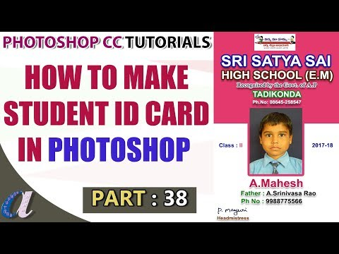 How to Create Student ID Card in Photoshop ||38||www.computersadda.com
