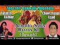 Achchha Nahin Raaton Ko Jawab Full Video Song Qawwali Muqabla Singer Yasmin Akhtar mp3