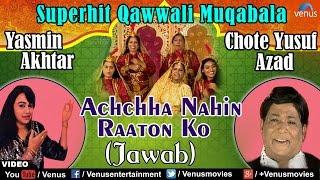 Achchha Nahin Raaton Ko (Jawab) Full Video Song | Qawwali Muqabla | Singer : Yasmin Akhtar