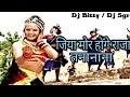 Download  Jiya Mor Hoge Raja Tananana Cg Remix Song Dj Bitty u0026 Dj SGR _ Mitan 420 Cg Love Remix Song MP3,3GP,MP4