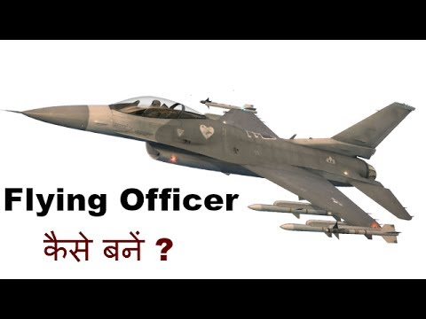 How To Join Indian AirForce As A Flying Officer  ||  Flying Officer कैसे बनें ?  || ARJUN CLASSES