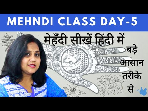 MEHNDI CLASSES DAY 5 / Step by Step Latest Mehndi Design For Hand 2017