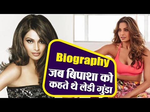Xxx Mp4 Bipasha Basu Biography During Her School Days Everyone Called Her Lady Gunda FilmiBeat 3gp Sex