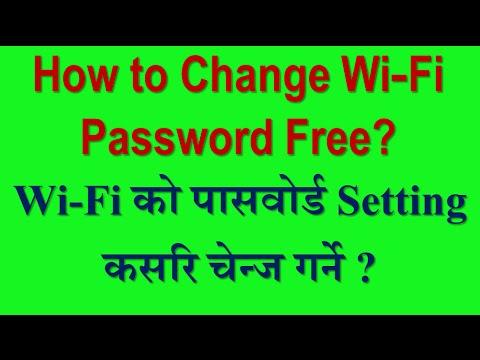 Wi-Fi को पासवोर्ड र Setting कसरि चेन्ज गर्ने ?[How to Change Wi-Fi Password?]