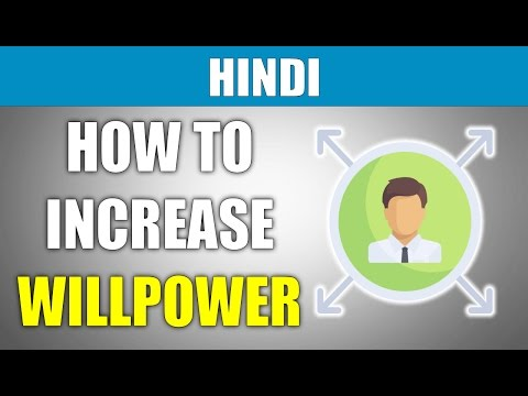 HOW TO INCREASE WILLPOWER (HINDI) WILLPOWER BY ROY BAUMEISTER & JOHN TIERNEY | YEBOOK #12