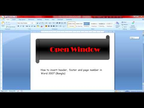 How to insert header, footer and page number in Word 2007 (Bangla)