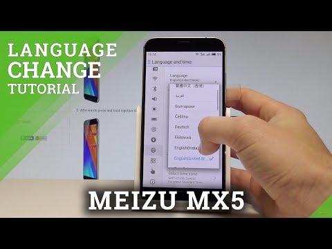 How to Change Language on MEIZU MX5 - Set Up Flyme Language |HardReset.Info
