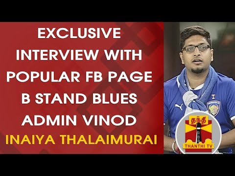 #InaiyaThalaimurai | Exclusive Interview with Popular FB Page