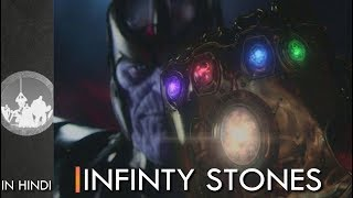 Who Made The INFINITY STONES | Explained In HINDI | Marvel Comics