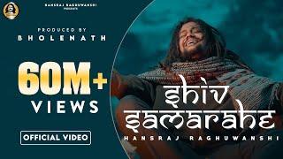 Shiv sama rahe official video| शिव समा रहे | Hansraj Raghuwanshi | Ricky T giftrulers | One man army