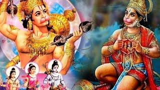 LIVE: हनुमान चालीसा   Non-Stop Hanuman Chalisa