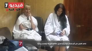 #x202b;بالفيديو.. شاهد القبض على أكبر شبكة دعارة دولية بفندق بالقاهرة تقودها أوكرانية و روسية#x202c;lrm;