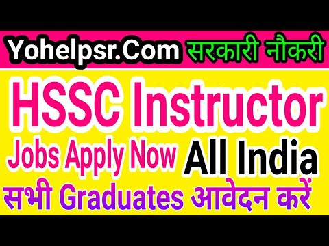 HSSC Latest Instructor Jobs   900 HSSC Instructor All India Govt.  Jobs  